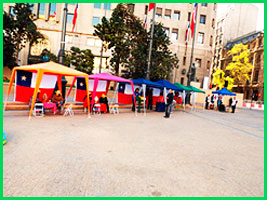 Feria Americana
